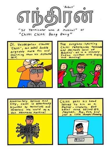 No robots were harmed in the making of this comic. Some egos were, though.